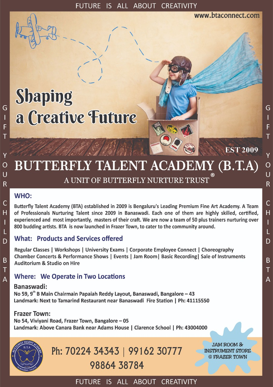 """Get set for - The Butterfly Effect at Frazer Town"""